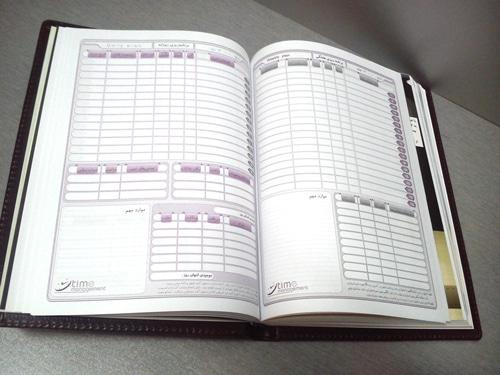 دفتر برنامه ریزی روزانه زندگی