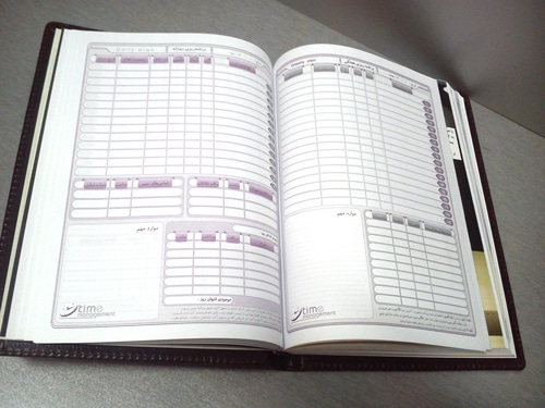 دفتر برنامه ریزی روزانه